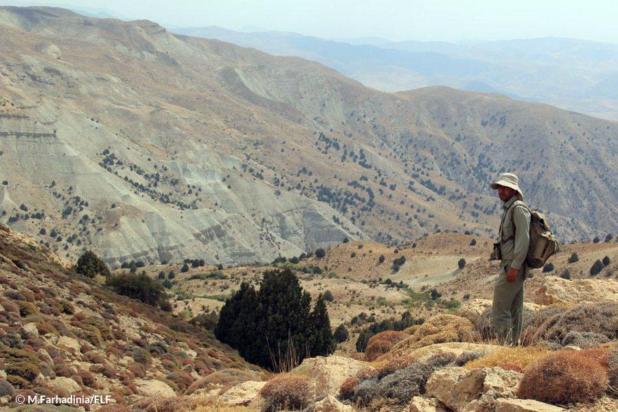 Heydari Wildlife Refuge